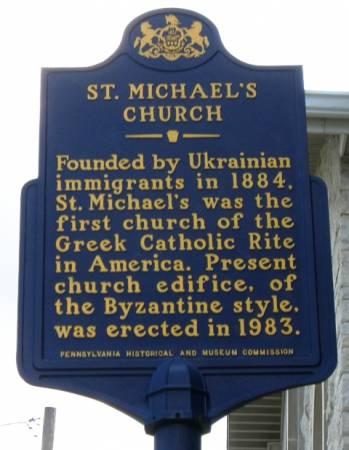 St Michael Shenandoah Sign 1.jpg