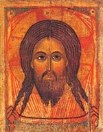 Christ Not Made by Hands