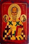 Byzantine Greek Catholic Church